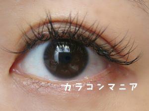 カラコン装着前の瞳