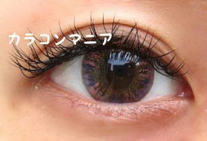 eye-macaron-pink-sun