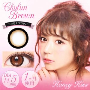 honeykiss-churun-brown-top-image-new
