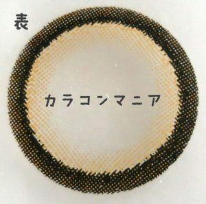 ハニーキス(ちゅるんブラウン)のレンズの表面の大きさ・デザイン