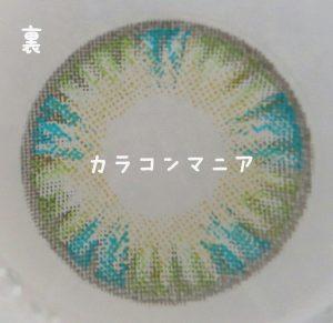 ウィッチズポーチ マカロン(グリーン)のレンズの裏面/着色直径