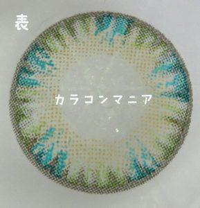 ウィッチズポーチ マカロン(グリーン)のレンズの表面/デザイン・大きさ