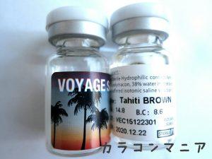 ロデオ ヴォヤージュ タヒチ(ブラウン)の瓶