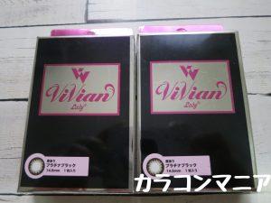 VIVIANヴィヴィアン(プラチナブラック)のパッケージ