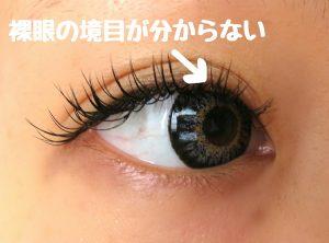 eye-miami-gray-move