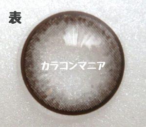 クチュールCutore(クリアブラウン)のレンズの表面/デザイン・大きさ