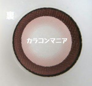 ジル/ピュアドロップ(jill-puredrop pink)ピンクの裏面/着色直径