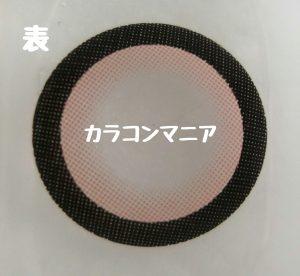 ジル/ピュアドロップ(jill-puredrop pink)ピンクの表面/デザインと大きさ