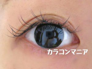 みんカラKingodom(キングダム)16mm(ブラック)の装着画像/外での見え方