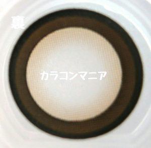 ジル ピュアドロップJill Pure drop(ブラウン)のレンズ裏面/大きさや着色直径
