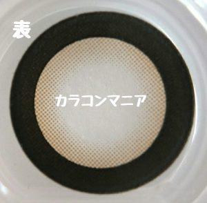 ジル ピュアドロップJill Pure drop(ブラウン)のレンズ表面/デザインやカラー
