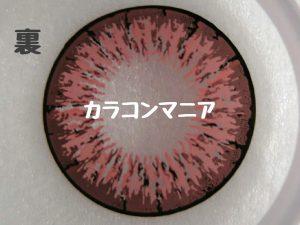 ラブコンbonbonボンボン(ピンク)のレンズ裏面/着色直径・大きさ
