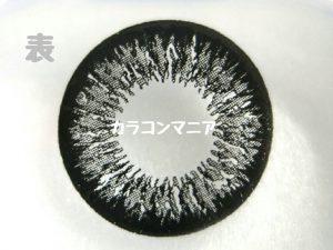 みんカラKingodom(キングダム)16mm(ブラック)のレンズ表面/デザインや色
