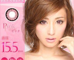 ラブコンbonbon(ピンク)のモデル