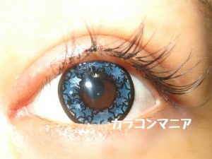セシル/クリスタルスター(ブルー)の装着レポ画像/フラッシュでの見え方