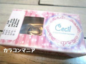 セシル /キャンディソーダ(カラフルピンク)のパッケージ・箱