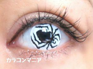 ハロウィン用ホラーカラコン エスカ(スパイダー)はレンズに蜘蛛