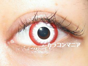 ハロウィン用カラコン/エスカ(ゾンビレッド)の装着レポ画像