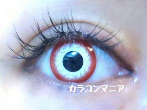 ハロウィン用カラコン/エスカ(ゾンビレッド)の口コミ画像