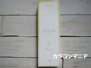 近藤千尋ちゃんのツッティ/ルチア(tutti LUCIA)ヴェールブラウン ワンデーのパッケージ・箱