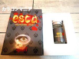 ハロウィン用ホラーカラコン エスカ(スパイダー)のパーッケージ・箱