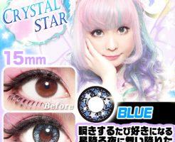 セシル/クリスタルスター(ブルー)のモデル