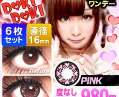 cecil-dokidoki-pink-top-image
