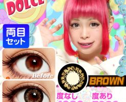 cecil-dolce-brown-top-image