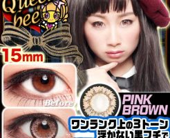 cecil-queenbee-pinkbrown-top-image