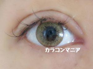 紗栄子のイノセントシリーズ /ミッシュブルーミン No.204 ヴァージンハニーのレビュー画像