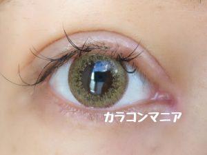 紗栄子のイノセントシリーズ /ミッシュブルーミン No.204 ヴァージンハニーの装着画像