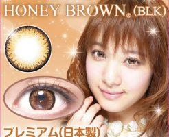 fall-in-eyes-honey-brown-black-image-top