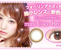 fall-in-eyes-minicoco-brown-top-image