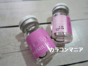 フォーリンアイズのサクラピンク(ブラック)のレンズケース・瓶