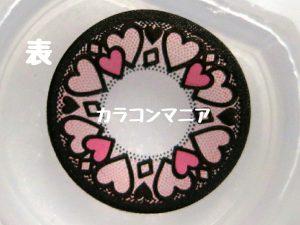 ハートカラコン/セシル ドキドキ(ピンク)のレンズ表面/デザインやカラー