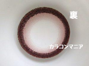 フォーリンアイズのサクラピンク(ブラック)のレンズ裏面/大きさや着色直径