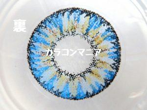 ハロウィン・コスプレ用青カラコン/ジーニーガールズ (トロピカルブルー)のレンズ裏面/大きさや着色直径