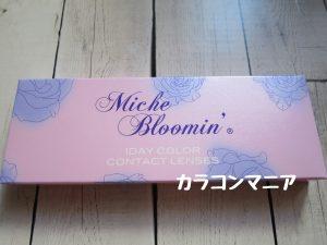 紗栄子のイノセントシリーズ /ミッシュブルーミン No.204ヴァージンハニーのパッケージ・箱