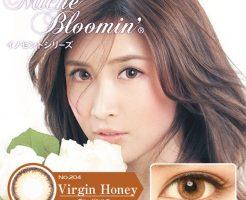 miche-bloomin-virginhoney-top-image-popeyes