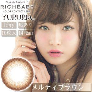 みずきてぃ(西川瑞希)のリッチベイビーYURURIA/ユルリア(メルティブラウン)のモデル