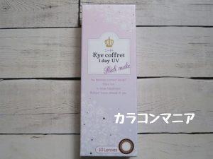 北川景子ちゃん愛用シード/アイコフレ ワンデーUV(リッチメイク)の箱・パッケージ