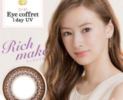 seed-eye-coffet-oneday-richmake-top-image-kitagawakeiko