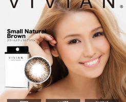 vivian_smallnatural_brown_top