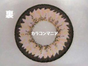 3トーンカラコン/セシル クイーンビー(ピンクブラウン)のレンズ裏面/大きさや着色直径