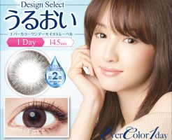 ever-color-moist-lebel-feminine-dew-top-image