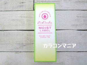 沢尻エリカ着用のエバーカラーモイストレーベル(スウィートリュクス)のパッケージ・箱