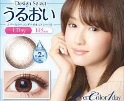 evercolor-moist-label-sweet-luxe-top-image