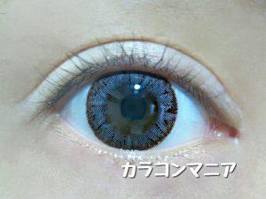 沢尻エリカのエバーカラーモイストレーベル(フェミニンデュウ)の口コミ画像/室内での見え方