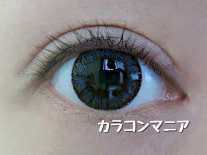 沢尻エリカのエバーカラーモイストレーベル(フェミニンデュウ)のレビュー画像/室内での見え方
