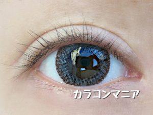 沢尻エリカのエバーカラーモイストレーベル(フェミニンデュウ)の装着画像/外での見え方